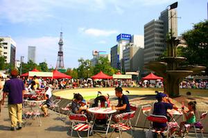 9月 北海道 旅行 イベント  2