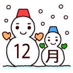 12月のイベント、行事や記念日って?それぞれの意味や楽しみ方とは?