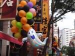 横浜市のハロウィンイベント!2017年のスポットや衣装、メイクの人気は?
