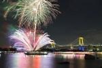 クリスマスの花火大会!東京や大阪、名古屋などの主要都市の開催は?