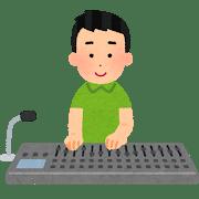 job_pa_mixer.png
