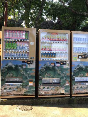 岐阜城 飲み物 自販機