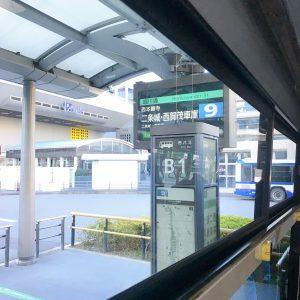 京都駅 バス乗り場 本能寺跡石碑 西加茂車庫前
