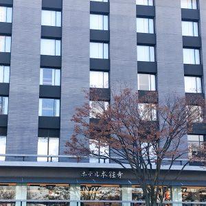 本能寺ホテル 京都市役所前 本能寺最寄りホテル 宿泊