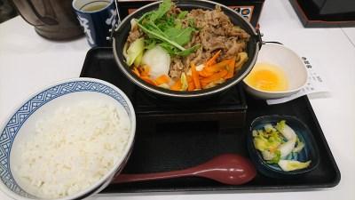 吉野家の牛すき鍋膳で今夜はSUKIYAKI