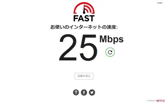 【2021年版】中央線特急スーパーあずさ 無料Wi-Fiの使い方