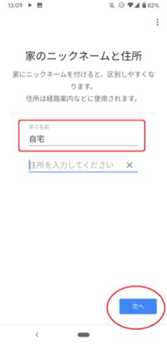 Screenshot_20200324-130941
