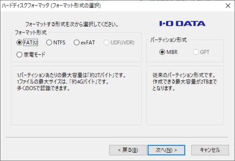 HDDFMT_2020-10-28_15-11-23