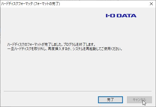 HDDFMT_2020-10-28_15-12-44
