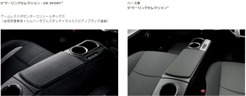 "SnapCrab NoName 2018 3 16 20 46 33 No 00 1024x399 - 新型プリウスαのS""ツーリングセレクション・GR SPORT""の徹底レビュー!ベース車両との違いは?"
