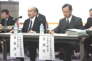 庁舎説明会(住民説明会に出席した菊森会長(左)と長岡副会長)