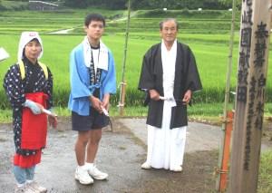 抜穂祭(刈男、刈女が穂を刈り奉納)