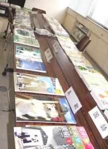 教科書展示(公開されている教科書見本)