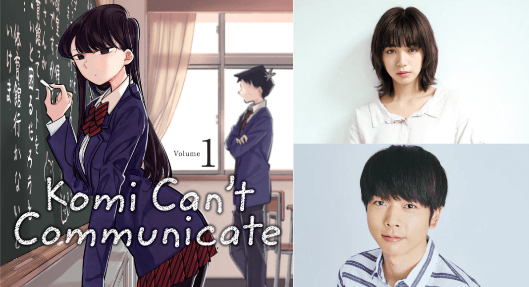 Komi Cant Communicate Live Action