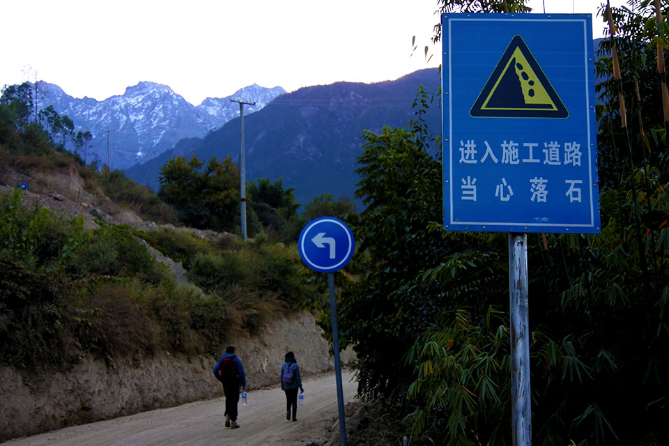 Tiger Leaping Gorge 9