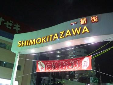 shimokitazawa awa odori 2016