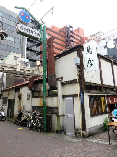 kawasaki-street