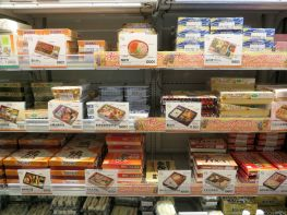 Shinkansen bentos for sale at the station, about ¥1000