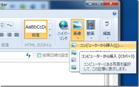 Windows6