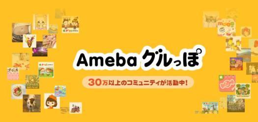 amepro2