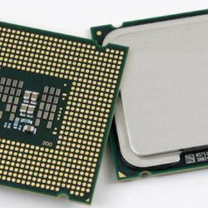 INTEL Xeon E5620 SLBV4 2.40 GHz LGA1366 Server İşlemcisi