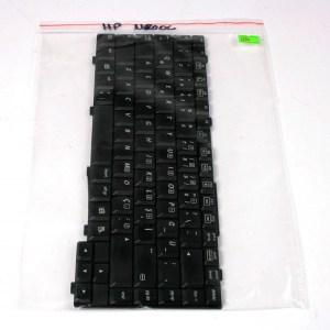 Compaq Evo N800C N800V Turkish TR Q Keyboard 285280-141