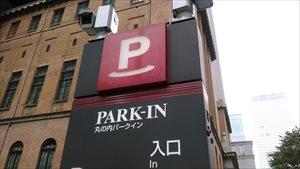 丸の内~障害者用駐車場