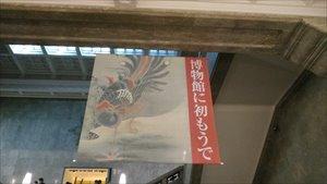 東京国立博物館~本館バリアフリー