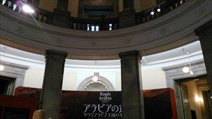 東京国立博物館~表慶館バリアフリー