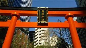 車椅子で行く日本橋~福徳の森