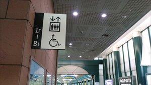 車椅子で行く恵比寿ガーデンプレイス