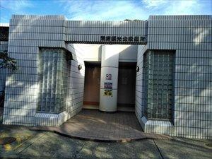 荒崎公園バリアフリー情報