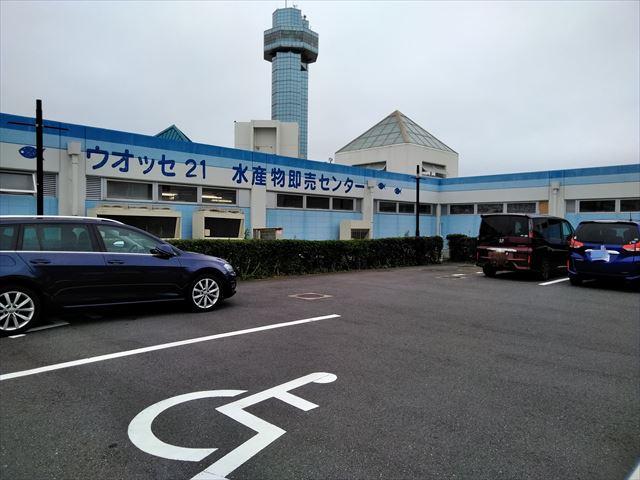 銚子~ウオッセ21