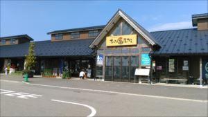 富山~ひみ番屋街バリアフリー情報