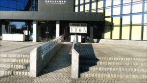 高崎~博物館美術館バリアフリー情報