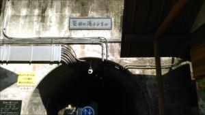 袋田の滝バリアフリー情報