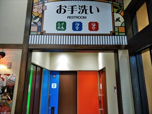 車椅子で行く道の駅バリアフリー情報~栃木県央編