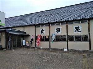 道の駅かわもと