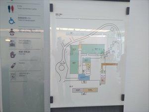 車椅子で行く三浦半島~県立近代美術館葉山バリアフリー情報