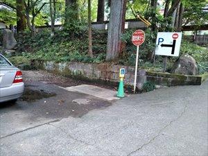 車椅子利用者専用駐車場あり