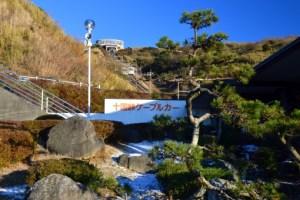 箱根と伊豆の境界にある「箱根・十国峠レストハウス