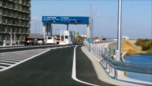 波乗り道路をドライブ 九十九里有料道路 バリアフリー情報