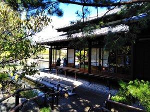 日本庭園 帰真園