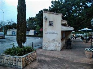 南仏プロバンス地方
