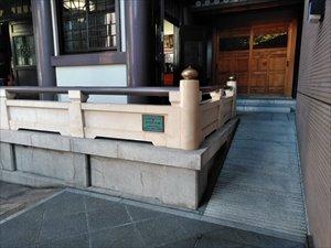 とげぬき地蔵尊高岩寺