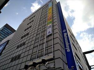 松坂屋上野店とパルコヤ上野