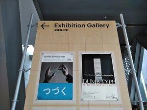 東京都現代美術館のバリアフリー概況