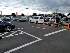 平塚あさつゆ広場