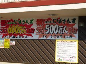 神奈川の産直 はだのじばさんず 車椅子利用ガイド バリアフリー情報