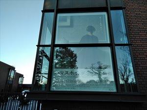 東京都美術館「ハマスホイとデンマーク絵画」展 車椅子観覧ガイド